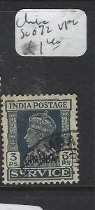 INDIA  CHAMBA  (PP0704B)   KGVI SERVICE 3P  SG O72  VFU