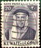 Sheik Abdullah, Kuwait stamp SC#143 used