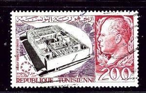 Tunisia 476 Used 1967 issue