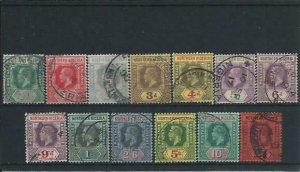 NORTHERN NIGERIA 1912 SET OF THIRTEEN G/FU SG 40/52 CAT £325