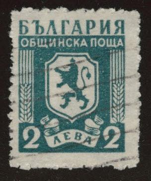 Bulgaria Scott o12 Used Official