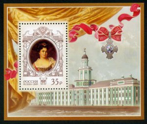 Russia MNH S/S Empress Catherine 2009
