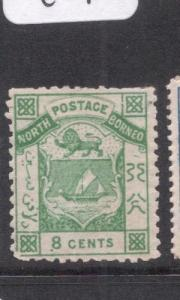 North Borneo SG 12 MOG (8dnn)