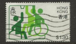 Hong Kong - Scott 406 - General Issue - 1982 - Used - Single $1.30c Stamp