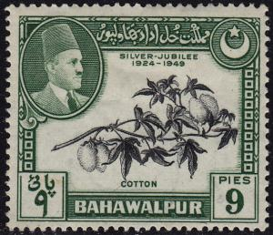 Pakistan Bahawalpur - 1949 - Scott #24 - mint - Cotton