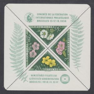 Hungary Sc 1202a MNH. 1958 Flowers, souvenir sheet with 4 triangulars, fresh