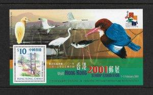 HONG KONG #872b  BIRDS & STAMP EXPOSITION  MNH