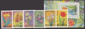 Uzbekistan 38-44 MNH - Flowers
