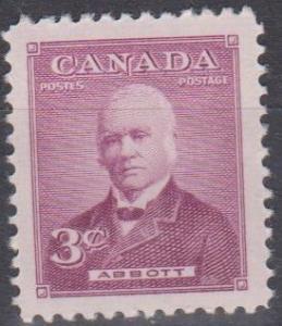 Canada #318 MNH VF  (A7708)
