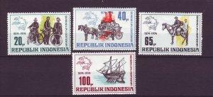 J23983 JLstamps 1974 indonesia set mnh #922-5 upu