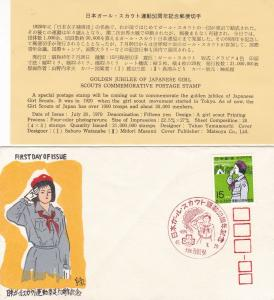 Japan 1970 Golden Jubilee of Japanese Girl Scouts Comm Stamp FDC Cover Ref 30884
