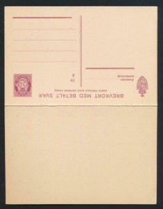 NORWAY Mi. P63 POSTAL STATIONERY POSTAL CARD 25o+25 PD REPLY