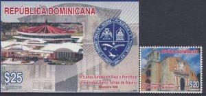 DOMINICAN REPUBLIC 1549-50 MNH SS [D2]-9