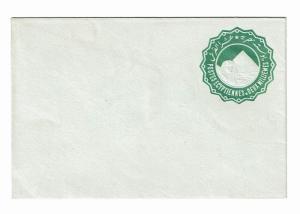 Egypt Early Postal Stationary Unused  - Z209