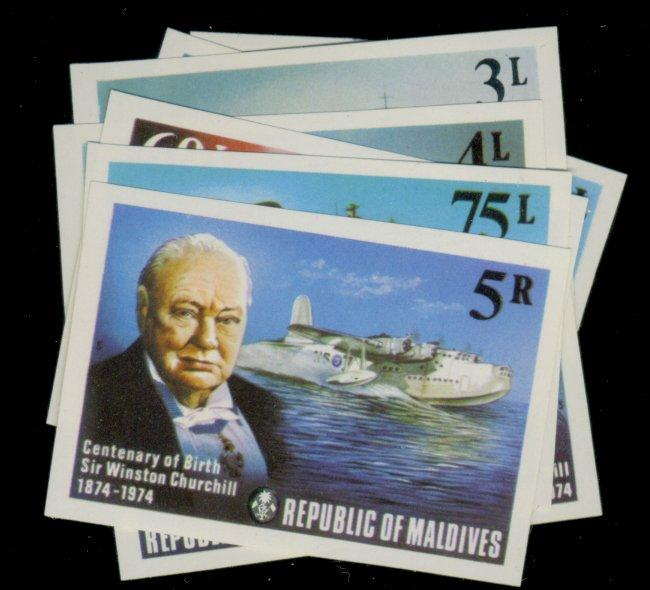 Maldive Islands #524-31 MINT Imperf Set F-VF NH Cat$25+