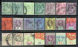 Malaya Straits Settlements 1904-10 KEVII 21V Used MCCA SG#127-138 M2499