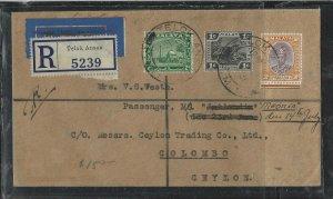 MALAYA FMS  (PP1708B)  1936  PAHANG 30C+ FMS 1C+SELANGOR 2C TO CEYLON, B/S