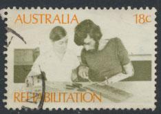 Australia SG 515 - Used