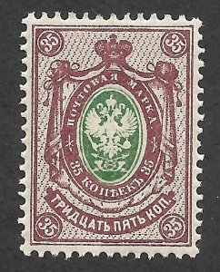 Doyle's_Stamps: MvLH 1902 Russian Stamp, #65* VF  cv $55.00