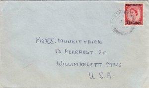 1956, Bahrain to Willimansett, MA, Airmail (28702)