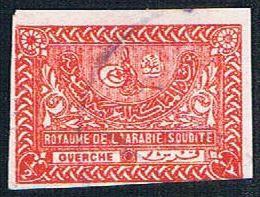 Saudi Arabia 168 Used Tughra (BP5619)