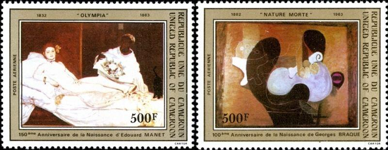 Manet And Braque Paintings Stamps Cameroon # C300-C301