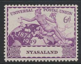 Nyasaland SG 165    Mint lightly  Hinged