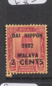 Malaya Jap Oc Trengganu SG J121 VFU (6dgb)