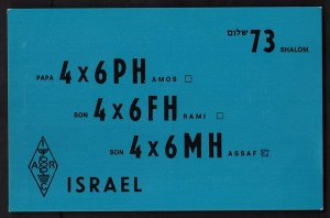 QSL QSO RADIO CARD Papa,Amos/Son,Rami/Son, Assaf, Israel, (Q1883)