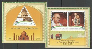 PE610 2015 DJIBOUTI GREAT HUMANISTS MAHATMA GANDHI RETURN TO INDIA KB+BL MNH