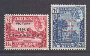Aden Seiyun Scott 12/13 - SG12/13, 1946 Victory Set MNH**