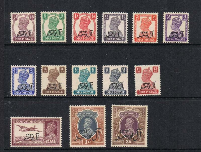 Oman 1944 Sc 1-15 ( Sc 1 missing) MH