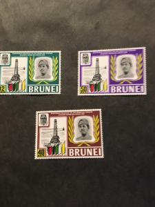Brunei 2015 Scott #153-155 Cpl. Mint VF-NH 1969 Oil Rig Cat. $3.85