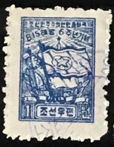 North Korea DPRK #36 CTO Reprint Perf CV$10.00 (Light Ultramarine) Soviet Flag