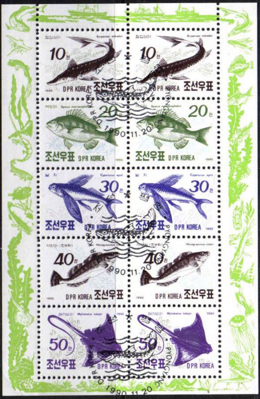 North Korea 2955a Sheet of 10 Fish from 1990