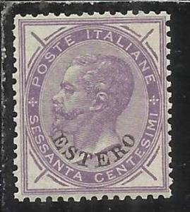 LEVANTE EMISSIONI GENERALI 1874 SOPRASTAMPATO D´ITALIA ITALY OVERPRINTED CEN...