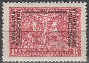 Yugoslavia #B24  MNH F-VF  (V3268)