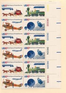 United States, 1572-75, Postal Service Plate Block(12) UR, MNH