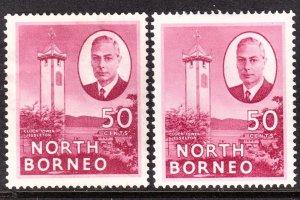 North Borneo Scott 254 F+ mint OG HR, 259 F to VF mint OG H.