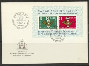 Switzerland, 1959 NABAG Stamp Exhibit Souvenir Sheet,no faults, First Day Cover