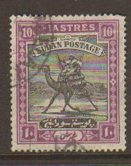 Sudan #27 Used (small crease)