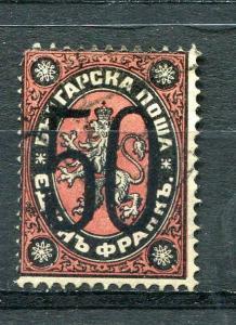 Bulgaria 1885 Black Overnt Used Genuine Signed 2x Stolow Richter Sc22 Mi24 4103