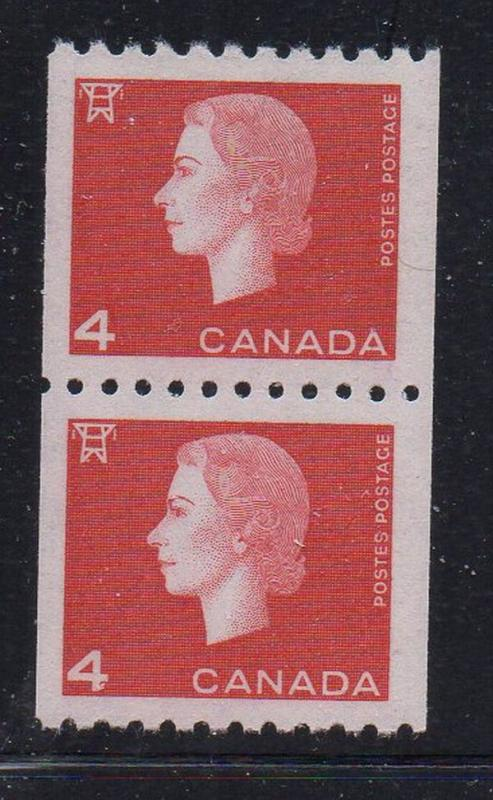 Canada Sc 408 1963 3rd QE II issue 4c   coil stamp pair mint NH