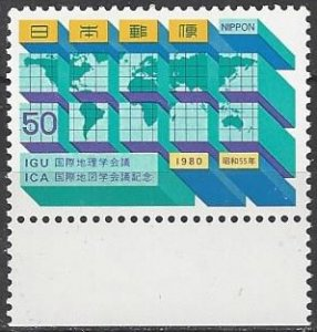 Japan 1413  MNH   Geographic Conference