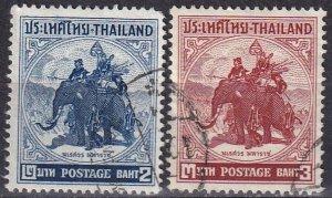 Thailand #307-8  F-VF Used  CV $5.00 (Z5967)