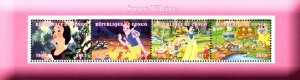 Congo 2017 Snow White Cartoon Characters 4v Mint Souvenir Sheet S/S. (#21)