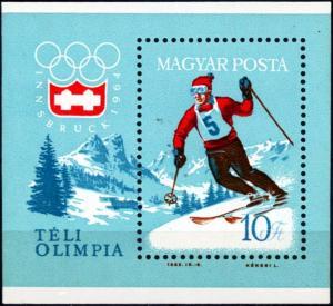 Hungary #1555 10fo '64 Winter Olympics - MNH