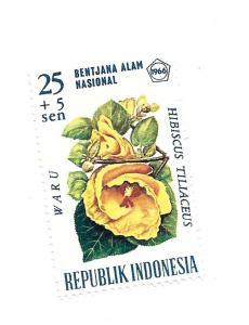Indonesia 1966 - Scott #B200