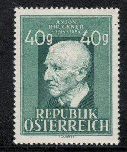Austria 1948 Anton Bruckner 40g Scott # 518 MH
