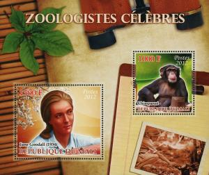 Mali Famous Zoologists Jane  Goodall Animals Sov. Sheet of 2 Stamps Mint NH